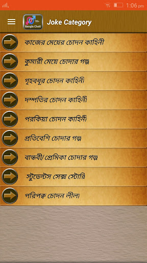 Bangla Choti screenshot 2