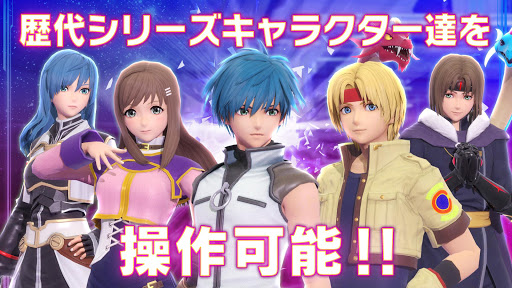 STAR OCEAN -anamnesis- 3.3.0 Screenshots 8