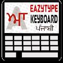 EazyType Punjabi Keyboard