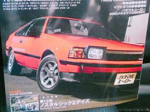 ソニカ L405Sのカスタム事例画像 haruharu(再アカ)さんの2020年05月18日20:13の投稿