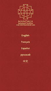 The Mandala App - náhled