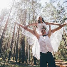 Wedding photographer Valeriya Bashinova (ValeriaBashinova). Photo of 13.08.2015