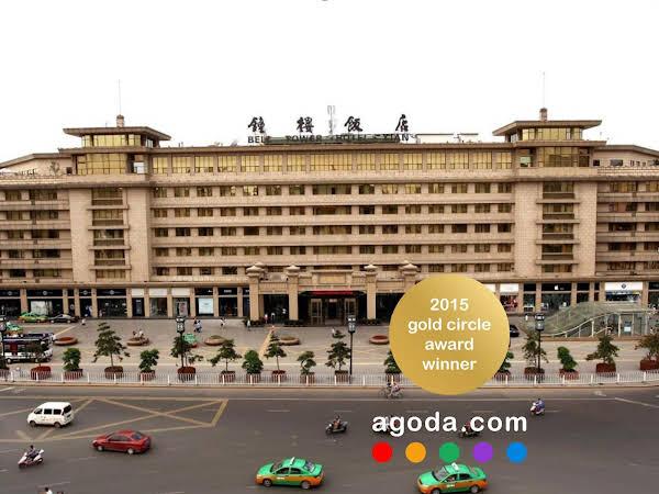Bell Tower Hotel Xi'an