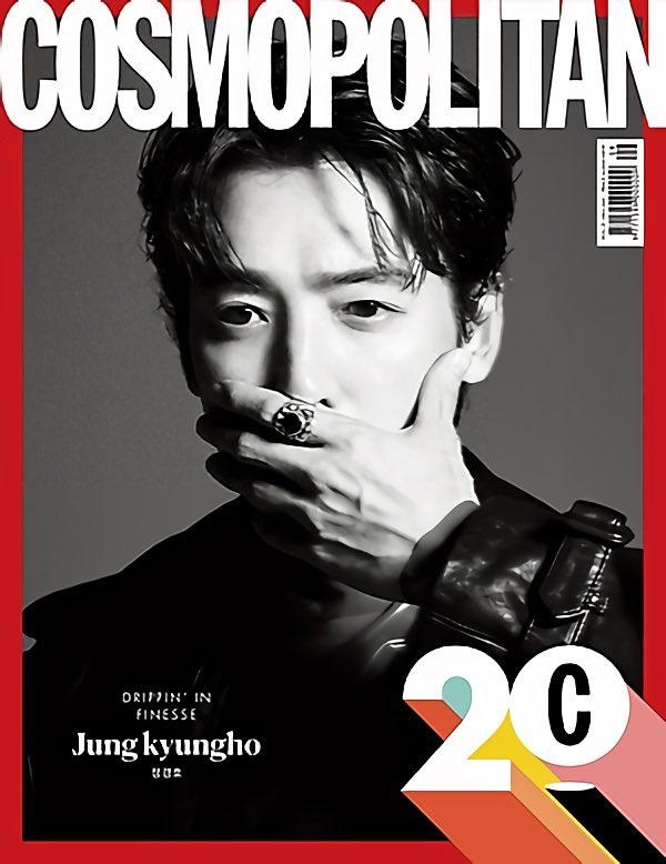 cosmo20_12