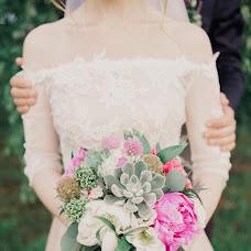 Wedding photographer Sergey Potlov (potlovphoto). Photo of 11.09.2017