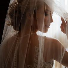 Wedding photographer Viktoriya Moteyunayte (moteuna). Photo of 28.04.2017