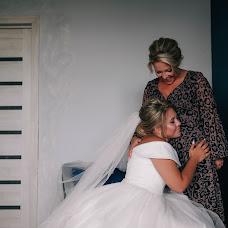 Wedding photographer Vladlena Zareckaya (vladlenamur). Photo of 07.08.2019