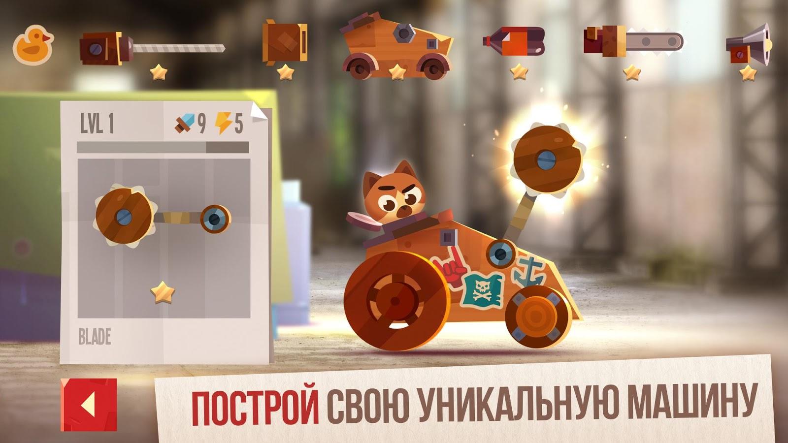 CATS - игра года по версии Google Play