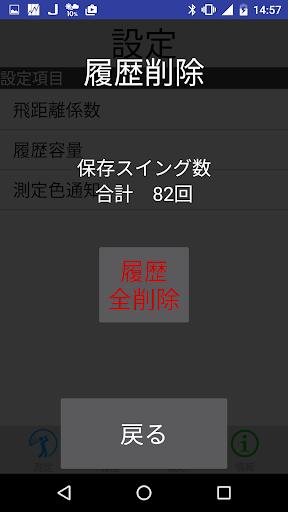 GST App 1.0.1 Windows u7528 4