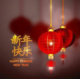 Happy Chinese New Year 2018 - náhled