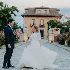 Wedding photographer Elena Chebanova (chebaele). Photo of 15.10.2018