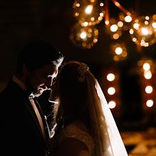 Wedding photographer Haluk Çakır (halukckr). Photo of 30.11.2017
