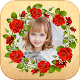 Floral frame photo editor 2020 APK