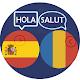 Download Traductor Español a Rumano y viceversa. For PC Windows and Mac