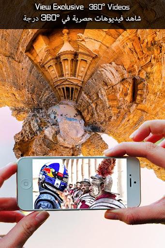 玩媒體與影片App|360 VUZ  - 360° VR视频播放器免費|APP試玩
