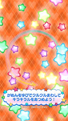 【公式】 キラキラ☆プリキュアアラモード 応援アプリのおすすめ画像3