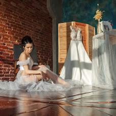 Wedding photographer Alina Dorofeeva (dorofeevaphoto). Photo of 15.03.2018