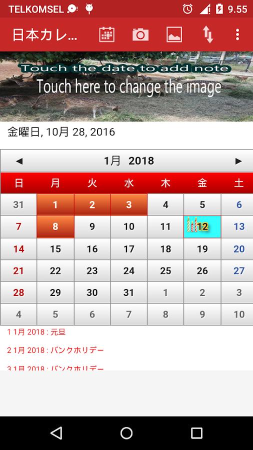 japan calendar 2017   android apps on google play