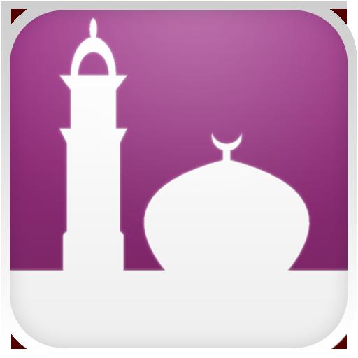 اوقات الصلاة والاذان في الكويت