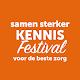 Samen Sterker Festival