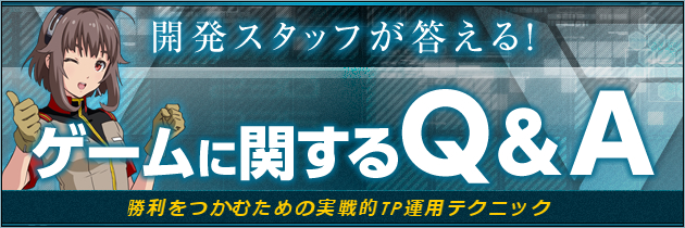 banner_2016_0523