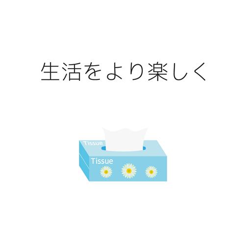 せフレ探しの決定版!人気急上昇中の簡単出合い系アプリ【無料】