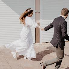 Wedding photographer Anna Milgram (Milgram). Photo of 05.04.2018