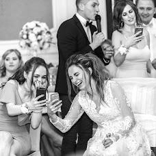 Wedding photographer Kristina Grechikhina (kristiphoto32). Photo of 20.08.2017