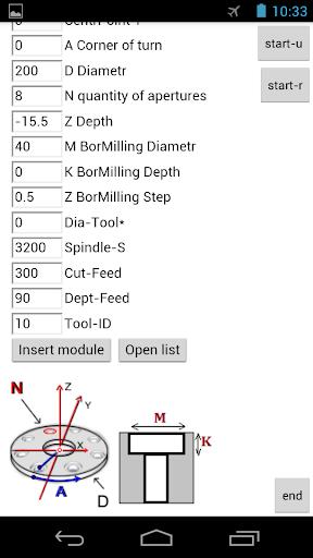 SmartMMCNC screenshot 4