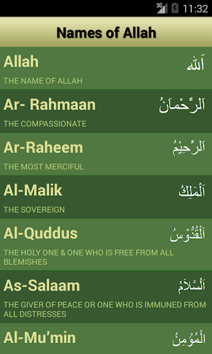99 Names of Allah-AsmaUl Husna