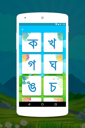 bangla bornomala for kids screenshot 3
