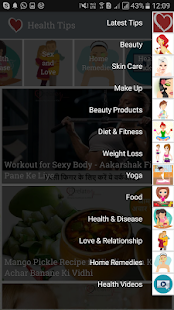 Health Tips in Hindi- screenshot thumbnail