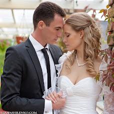 Wedding photographer Iliana Shilenko (IlianaShilenko). Photo of 24.12.2014