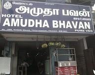 Amudha Hotel & Catering photo 1