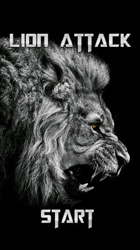 ライオン野蛮な攻撃