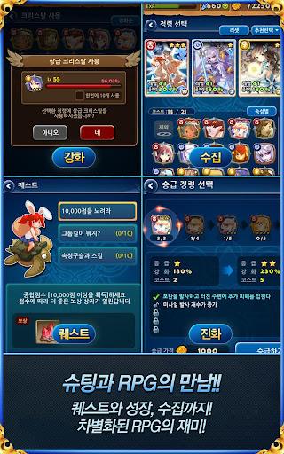 정령의 날개 for Kakao screenshot 5
