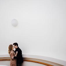 Wedding photographer Elizaveta Nareyko (kanareykaph98). Photo of 11.02.2018