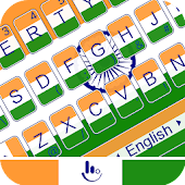 Indian Independence Day Keyboard Theme