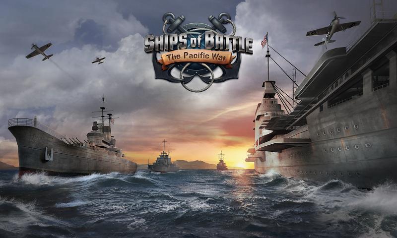 Ships of Battle : The Pacific Screenshot 9