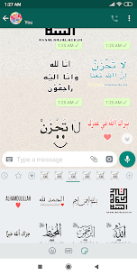 Sticker islamic moslem for WhatsApp WAStickerApps Download For Android 6