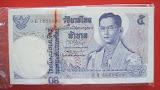 # ธนบัตร 5 บาท แบบ 11 หลังพระที่นั่งอาภรณ์พิโมกข์ปราสาท ในพระบรมมหาราชวัง