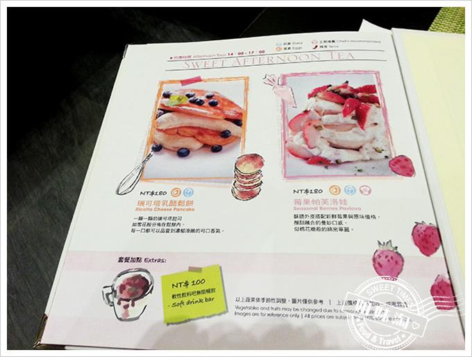 捷絲旅義泰蔬活食館菜單