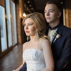 Wedding photographer Ilya Kazancev (ilichstar). Photo of 11.04.2018