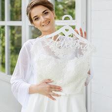 Wedding photographer Natasha Maksimishina (maksimishina). Photo of 13.05.2018