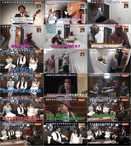 (TV-Variety)(720p) 永尾まりや – どうなる? 151019