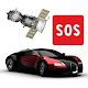 Download Ферруччо Угон автомобиля анти глушитель SOS Россия For PC Windows and Mac
