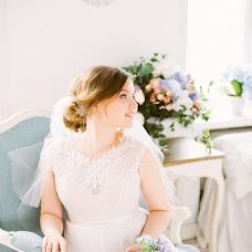 Wedding photographer Marina Trepalina (MRNkadr). Photo of 18.03.2018