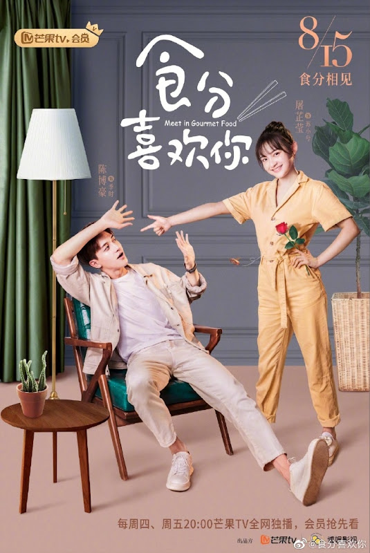 Meet in Gourmet Food / Taste China Web Drama