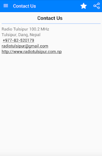 Radio Tulsipur- screenshot thumbnail