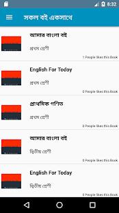 NCTB বোর্ড পাঠ্য বই Reader: Bangla Board Book - náhled